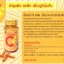 Acorbic Extra C+ soft gel by JP Natural เอ็กซ์ตร้า ซี พลัส ซอฟท์เจล thumbnail 3