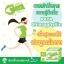 KAYA Chlorophyllin Green Tea Detox คายะ คลอโรฟิลล์ กรีนที ดีท็อกซ์ ขับถ่ายชิลล์ สบายท้อง thumbnail 12