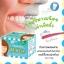 ยาสีฟันสมุนไพร ฟันสวย บายโภคา HERBAL WHITENING TOOTHPASTE by Phoca thumbnail 12