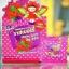 Raspberry Sliming Extra by ซาโกะ น้ำชงรสผลไม้ ราสพ์เบอร์รี่ thumbnail 1