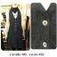 ผ้ากันเปื้อน คุณภาพดี ราคาถูก รุ่น Muk008 thumbnail 1