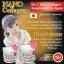 Hanako Nano Collagen 250,000 mg ฮานาโกะ คอลลาเจน เพียวบริสุทธิ์เกรดพรีเมี่ยม thumbnail 7