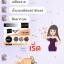 B Fresh ฝักบัวเกาหลีเพื่อสุขภาพ thumbnail 30