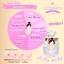 Milky Pinky By Chomnita มิลค์กี้ พิ้งค์กี้ ครีมทาหัวนมชมพู thumbnail 4