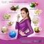 soyes STELLA โซเยส สเตลล่า ที่สุดของผลิตภัณฑ์เสริมอาหาร สำหรับคุณผู้หญิง thumbnail 3
