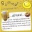 ele Summer Limited Edition Set (มาร์ค เสาวรส). ครีม เอลลี่ ซัมเมอร์ ขาวเนียนใส ไร้สิว สู้แดด thumbnail 3