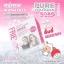 FRIENDS PURE COLLAGEN SOAP BY FONN FONN เฟรนด์ เพียว คอลลาเจน โซฟ สบู่เทพ ฟอกผิวขาว thumbnail 1