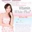 Choo Waii Vitamin White Plus+ ชูวาอี้ วิตามิน ไวท์พลัส ขาวใส เปล่งปลั่ง เร่งออร่า thumbnail 8