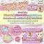 Tumeric soap สบู่ขมิ้นกลูต้า ผิวขาว ผิวสวยด้วยขมิ้น ขาวปลอดภัยด้วยสมุนไพร 100% thumbnail 8