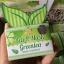 Beloft Mask Greentree บีลอฟท์ มาส์ค กรีนทรี ขาวออร่าถึงขีดสุด thumbnail 3