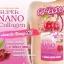 SUPER NANO COLLAGEN Acerola Cherry 250,000 mg X5 ขาวแน่น เต็มพิกัด หอมอร่อย สดชื่น ไม่คาว ไม่ใส่สี thumbnail 1