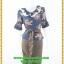 3019ชุดทํางาน เสื้อผ้าคนอ้วนผ้าชีฟองลายเสือโดดเด่นสะดุดตาแขนทรงระฆังคอวีระบายรอบ สวมใส่สบายหรูหราอลังการเลือกใส่เป็นชุดออกงานเลิศหรู thumbnail 1