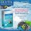 DNA White GLUTA กลูต้าน้ำแร่ ออกซิเจน ขาวลึกระดับ DNA ลืมไปเลยว่าเคยดำ thumbnail 5