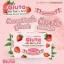Gluta Mix Berry and Pine Bark Extract Strawberry Q10 Plus กลูต้ามิกซ์เบอร์รี่ ดื้อยาแค่ไหนก็ขาวได้ เลิกทานไม่กลับมาดำ มีอย.รับรอง ปลอดภัย 100% thumbnail 1