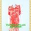 2493ชุดแซกทำงาน เสื้อผ้าคนอ้วนลายไทยส้มแดงปกเชิ๊ตเอวถ่วงผูกโบสไตล์สปอร์ต แขนยาวอินธนูทรงหลวมสวมใส่พรางรูปร่างผ้าอินโด thumbnail 1