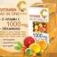 Vitamin C All in one 1,000 mg วิตามิน ซี ออล อิน วัน ผิวใส เนียน ต้านอนุมูลอิสระ thumbnail 6