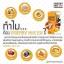 FIBERRY MIX EX ไฟเบอร์รี่ มิกซ์ อีเอ็กซ์ อุดมด้วยเส้นใยอาหาร รสอร่อย ดื่มง่าย ลดพุง thumbnail 6