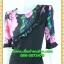 2553ชุดแซกทำงาน เสื้อผ้าคนอ้วนคอกลมสีดำแต่งระบายโค้งด้านหน้าพร้อมแขนลายดอกไม้สวมใส่ออกงานหรูหรา thumbnail 3