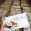 LEDUMA by EVE'S อีฟ เลอดูมา ผลิตภัณฑ์เสริมอาหารจากน้ำมันมะพร้าว thumbnail 4