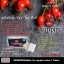 Vampire VITAMIN by BEAUTY WHITE แวมไพร์ วิตามินผิวใส จาก บิวตี้ ไวท์ thumbnail 8