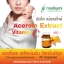 Morikami Laboratories Vitamin C Acerola Extract 500 โมริคามิ ลาบอราทอรีส์ วิตามิน ซี อะเซโรลา สกัด thumbnail 6