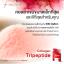Seoul Secret Collagen Tripeptide Krill Oil โซลซีเครท คอลลาเจน ไตรเปปไทด์ คริลล์ ออยล์ อีกระดับของคอลลาเจนที่ดีที่สุด thumbnail 6
