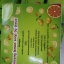Ginseng Lemon soap By jeezz สบู่โสมมะนาว ขาวตั้งแต่ครั้งแรกที่ใช้ ระเบิดขี้ไคลกระจาย thumbnail 8