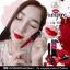Vampire Lip Tint by BEAUTY WHITE บิวตี้ ไวท์ แวมไพร์ ลิป ทินท์ thumbnail 8
