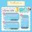 Kollections 3Milky Step All in 1 + Q10 Body Vitamin คอลเลคชั่น ชุดน้ำนม คิวเทน ผิวใส 3 สเต็ป thumbnail 6