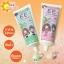 EE Snow Algae Super White Sunscreen SPF50 PA+++ ครีมกันแดดเปลี่ยนสีผิว thumbnail 5