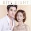 Eity Eight DEWY FACE GLOW Shine Bright Radiance Finish เอตี้ เอธ ดิวอี้ เฟส โกลว์ เปล่งประกาย สว่างใส แบบมีออร่า เบสแต่งหน้าให้ฉ่ำวาว สไตล์เกาหลี thumbnail 6