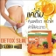 BIO C Detox Slin 15,000 mg. Garcinia + Fiber By COLLYNA ผลิตภัณฑ์เสริม อาหาร คอลลี่น่า ไบโอซี ดีท็อกซ์ สลิน thumbnail 5