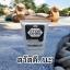Stop lines Cream by Skin Dee สต๊อป ลาย ครีม หยุดทุกปัญหาผิวแตกลาย thumbnail 7