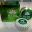 HERB INSIDE เฮิร์บ อินไซด์ ผลิตภัณฑ์หน้าใส จากสมุนไพรธรรมชาติ เห็นผลเร็ว ปลอดภัย 100% thumbnail 3