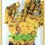 668เสื้อผ้าคนอ้วน ชุดทำงานลายเหลืองผ้าวาเลนติโน่พิมพ์ลาย คอจีนแต่งระบายโดดเด่นบริเวณคอต่อกระโปรงดำสไตล์สาวมั่น คล่องตัวและแตกต่าง thumbnail 3