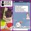 VERYMWL Kee-Take Very Dtox Apple Fiber 3 วัน 3 ซอง หน้าท้องแบน thumbnail 45