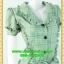 2433ชุดเดรสทำงาน เสื้อผ้าคนอ้วนปกเทเลอร์ใหญ่กระดุมหน้าสีเขียวลายชิโนริสไตล์เนี๊ยบ ทรงสุภาพเป็นทางการสวมใส่ทำงาน thumbnail 2