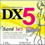 DX5 Yellow อาหารเสริม ดี เอกซ์ ไฟว์ สีเหลือง สูตรสำหรับคนดื้อยา thumbnail 4
