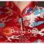 รหัส ชุดยกน้ำชา : AN257 ชุดกี่เพ้าประยุกต์แบบสั้นแขนยาวสีแดง ปักลายสวยงามช่วงบน กระโปร่งบานมีโบว์สีแดงที่เอวเก๋ๆ thumbnail 6