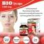 BIO Lycope 1300 mg. ไบโอ ไลโคปิน อาหารเสริมเพื่อผิวขาว ออร่า ด้วยสารสกัดจากราชินีผลไม้นานาชนิด thumbnail 11