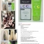 CC Cream Skin Care to be a beautiful girl สีเขียว 40 ml thumbnail 6