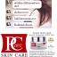 Smooth Silicone sunscreen by Pcare Skin Care กันแดด ซิลิโคน เกลี่ยง่าย ไม่เป็นคราบ ไม่อุดตันรูขุมขน thumbnail 7
