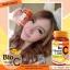 Aura Bio Vitamin C 1,000 mg ออร่า ไบโอซี หน้าใส สุขภาพดี มีออร่า thumbnail 19