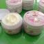 Ginseng Cream Skin Care ครีมโสมจุ๊ บำรุงผิวกาย สูตรเข้มข้นพิเศษ สูตรใหม่ thumbnail 15