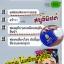สบู่หน้าใสอียิปต์ EGYPT Anti Melasma Acne Soap By Evelyn thumbnail 8