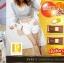 Percy Slim เพอร์ซี่ สลิม อาหารเสริมลดน้ำหนักแบบโกโก้ผง ทานง่าย รสชาติอร่อย thumbnail 12