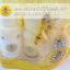 Bee venom secret set พิษผึ้งเซตตัวขาวกระชับเด้งดึ๋ง thumbnail 14