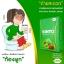 KINTO ผลิตภัณฑ์เสริมอาหาร คินโตะ แค่เปิดปาก สุขภาพเปลี่ยน ทางเลือกใหม่ ของคนรัก สุขภาพ thumbnail 2