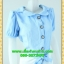 2565ชุดเดรสทำงาน เสื้อผ้าคนอ้วนชุดสีฟ้าคอบัวกระดุมหน้าแขนตุ๊กตาสไตล์สาวช่างเลือก ละเอียด รอบคอบ thumbnail 2