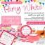 Party White วิตามินเลเซอร์ ผลิตภัณฑ์บำรุงและกระชับผิวหน้า ลดฝ้า กระ จุดด่างดำ thumbnail 7